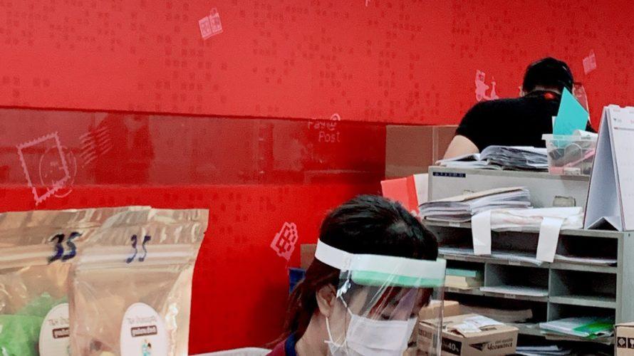 コロナ|タイの郵便局