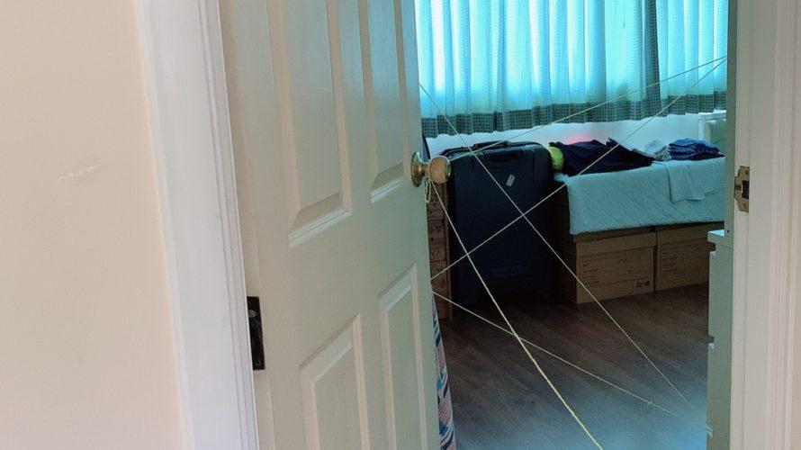 学校クローズ|部屋中糸だらけ